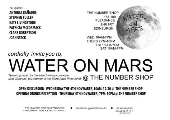 water on mars invitation